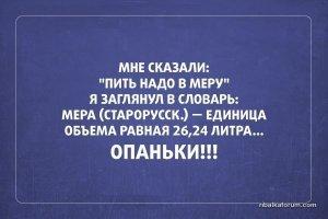 62472-be7de1ee1a0e200106d5197eee1f83a5.jpg