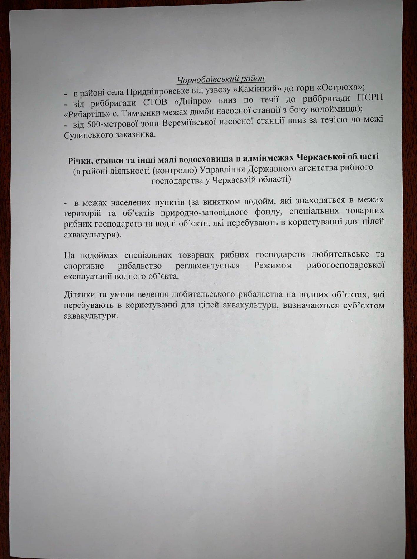 Н5.jpg