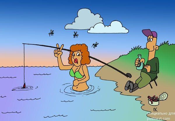 смешные картинки с днем рождения рыбаку