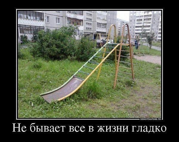 post-244-1381756918.jpg