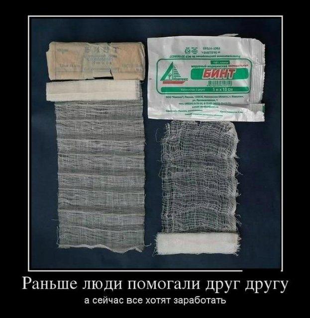 f331217dc173.jpg