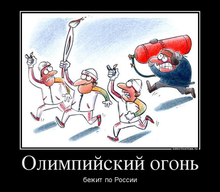 12880996_olimpijskij-ogon.jpg