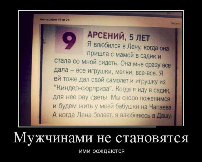 0_e8bda_c8f70174_XL.jpg