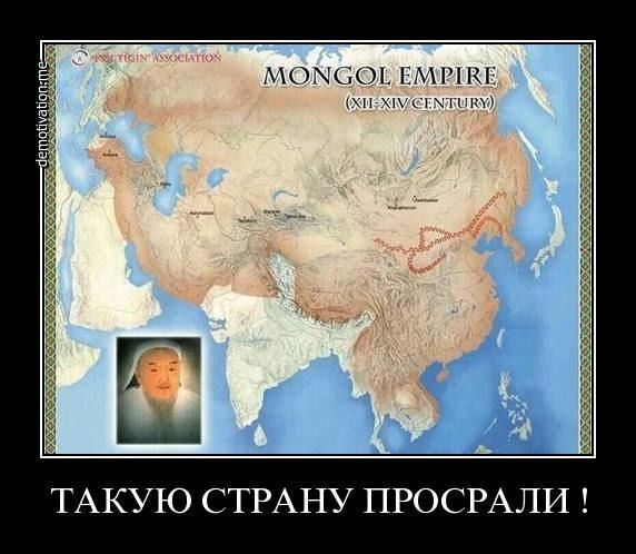 монголия.jpg
