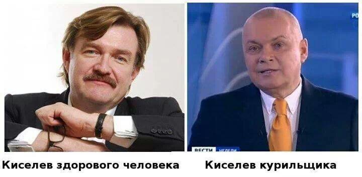 Киселев.jpg