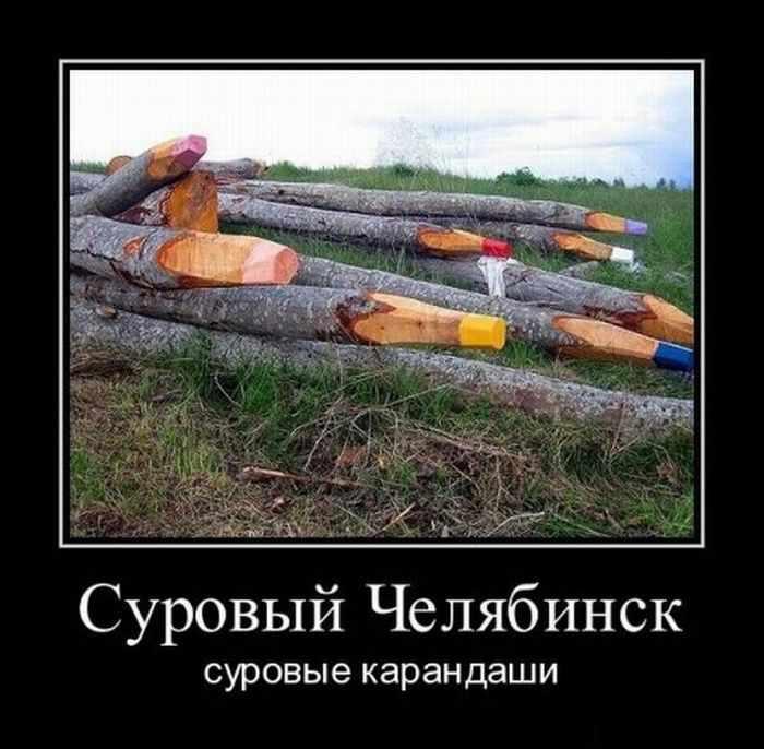 1320063907_dem_10.jpg
