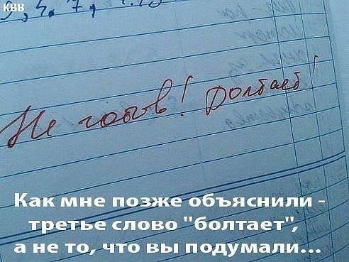 post-244-1388176399.jpg