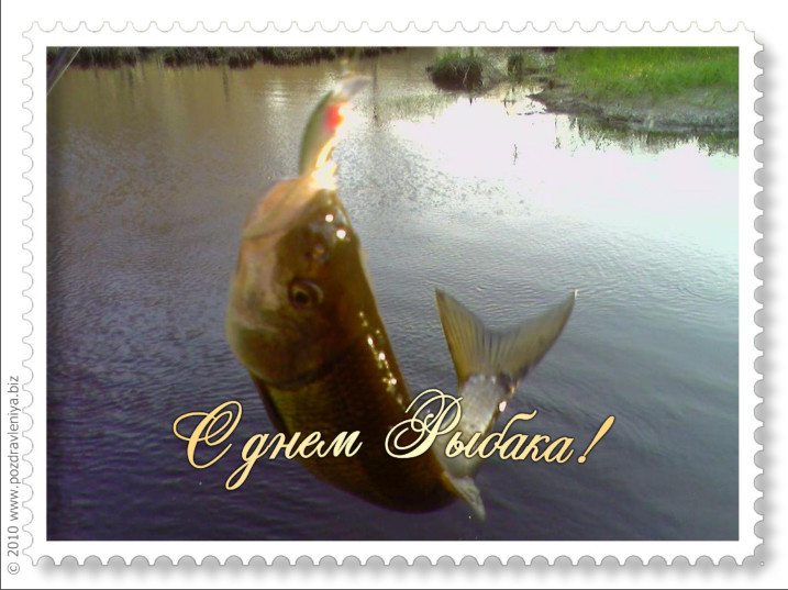 ribak_fishing_otritka_001.jpg