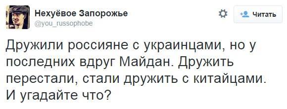 Майдан.jpg