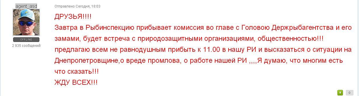 пост Игоря.jpg