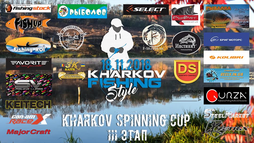 Терновая2018-3-этап-JPG.jpg