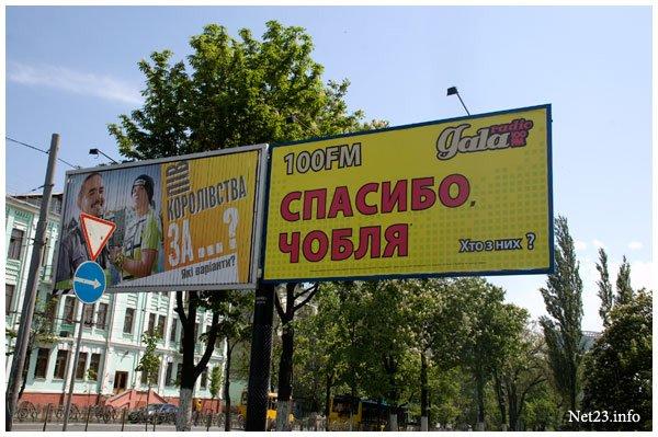 1311887401_choblya.jpg