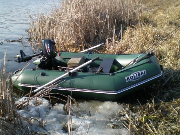Лодка с мотором Парсун.JPG