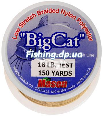 Шнур Mason Big Cat Catfish Line 45LB 137 метров Natural